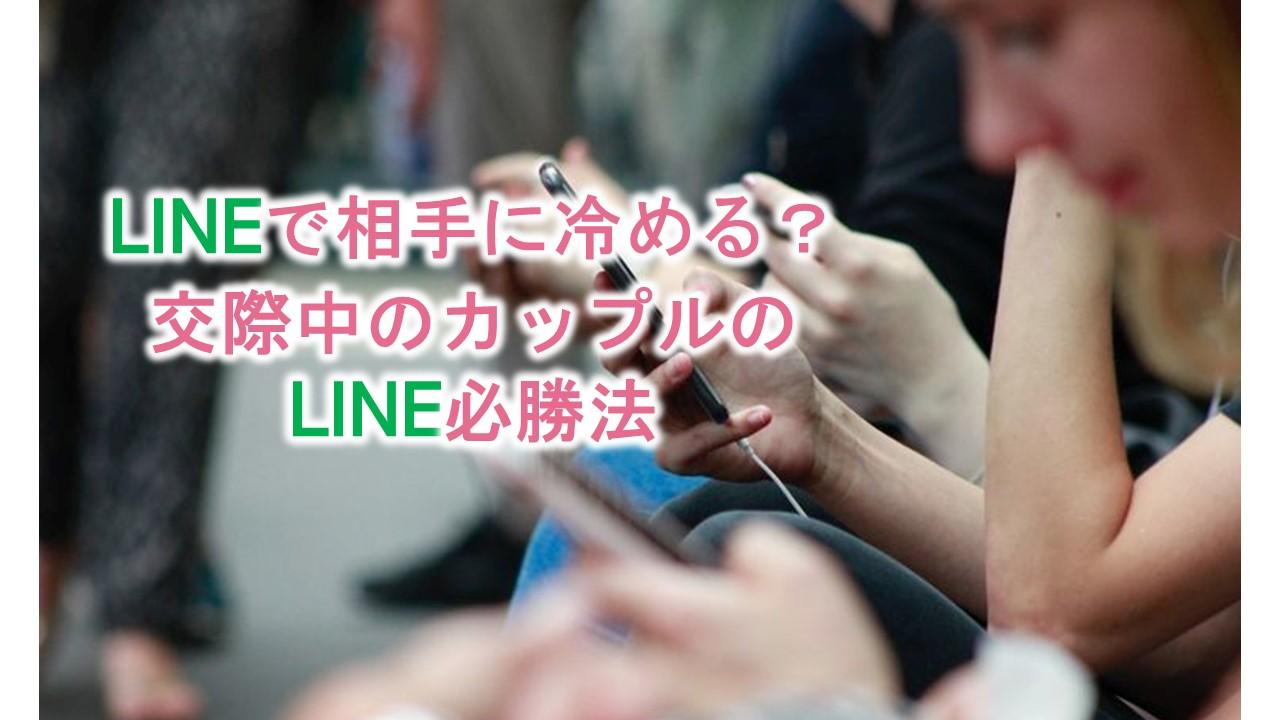 所JAPAN20210612